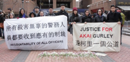 Committee Against Anti-Asian Violence (CAAV) Organizing Asian Communities